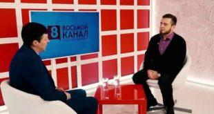 8 канал Красноярск