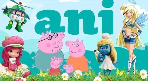 Детский канал АНИ