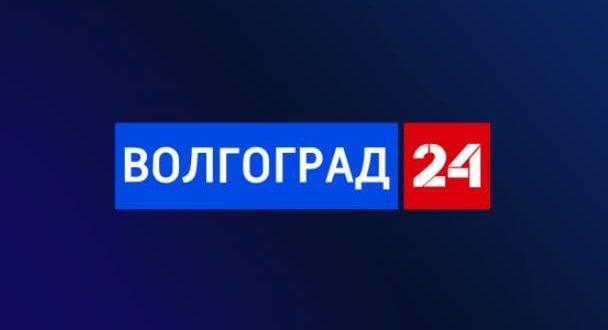 Телеканал Волгоград 24